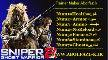 Sniper Ghost Warrior 2: Трейнер/Trainer (+7) [1.09] {Abolfazl-k}