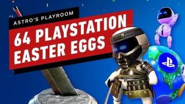 В Astro's Playroom игроки нашли большое количество отсылок к самым разным играм