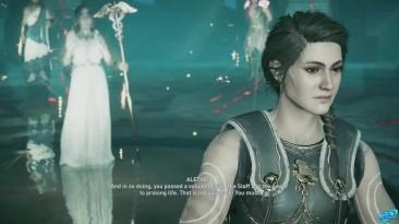 Assassin's Creed Odyssey - Судьба Атлантов Концовка