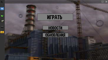 """S.T.A.L.K.E.R.: Shadow of Chernobyl """"RLauncher 1.3"""""""