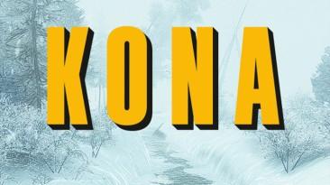 Русификатор(текст) Kona от ZoG Forum Team (0.6 от 02.08.2017)
