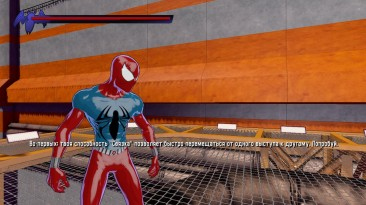 """Spider-Man: Shattered Dimensions """"Ultimate Classic - Classic Scarlet By Mike Gens"""""""