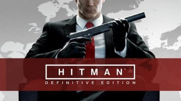 Состоялся выход Hitman: Definitive Edition