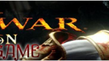 God of War Collection: сохранение (100% пройдено) [PS3/NA]
