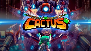 Super Rare Games анонсировали выход физической версии Assault Android Cactus+