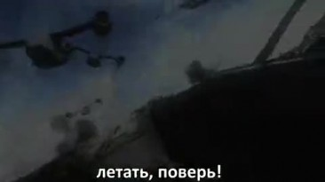 [RUSSIAN LITERAL] Call of Duty: Black Ops 2