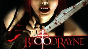 Студия-создатель BloodRayne прекратила существование