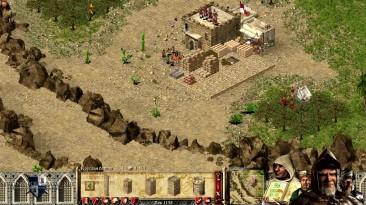 [Прохождение] Stronghold Crusader - Mission 12