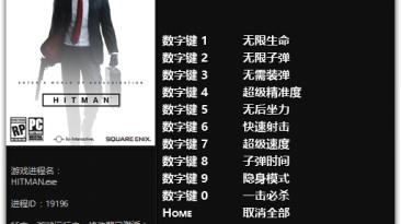Hitman 6: Трейнер/Trainer (+10) [1.0 - 1.10.0] {FLiNG} - Updated Version