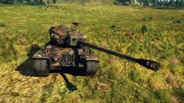 "War Thunder ""T29 fictional MERDC camouflage"""