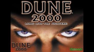 Дюна 2000 - музыка из игры