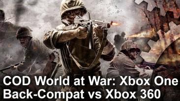 Call of Duty: World at War на Xbox One работает лучше