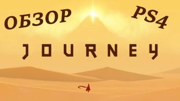 Видеообзор Journey