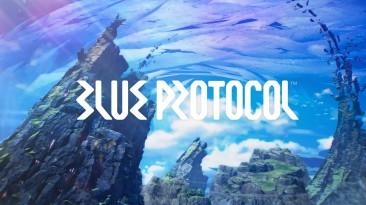 Blue Protocol будет доступна на русском языке