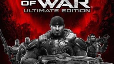 Gears of War: Ultimate Edition: Трейнер/Trainer (+5) [1.10.0.0] {LinGon}