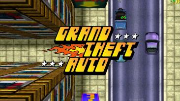 "Grand Theft Auto ""Управление на геймпаде в стиле GTA IV"""