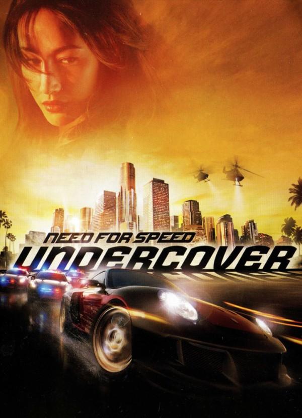 Nfs undercover механики