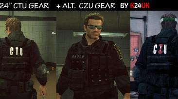 "Dead Rising 2 ""Скин ""CTU GEAR"""""