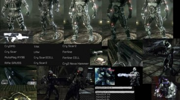 """Unreal Tournament 3 """"Crysis Models and Weapons Pack"""""""
