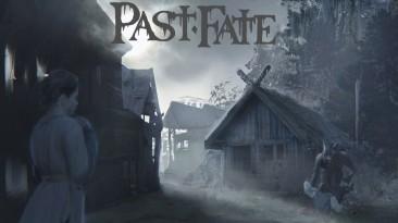 """Фэнтезийная средневековая MMORPG """"Past Fate"""" была успешно профинансирована на KickStarter"""