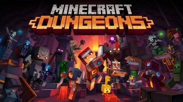 В Minecraft: Dungeons сыграло более 11 миллионов человек