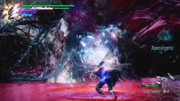 Devil May Cry 5 восьмая миссия на идеальный S ранг (Dante Must Die)