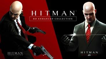 Официально анонсировано переиздание Hitman: Blood Money и Absolution