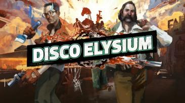 Сценаристка Disco Elysium рассказала об озвучке