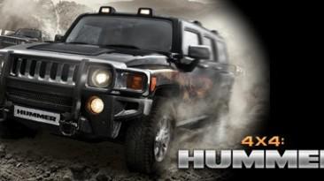 4x4 Hummer: Трейнер/Trainer (+2) [1.0] {h4x0r}