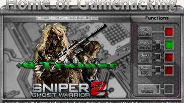 Sniper ~ Ghost Warrior 2: Трейнер/Trainer (+6) [1.09] {iNvIcTUs oRCuS / HoG}