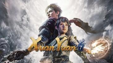 Xuan Yuan Sword 7 выйдет на PlayStation и Xbox 30 сентября