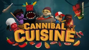 Кулинарная игра для вечеринок Cannibal Cuisine обзавелась датой выхода