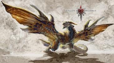 Русскоязычная версия Dragon's Prophet закрывается
