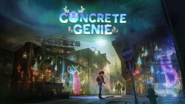 Первые оценки Concrete Genie