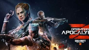 """Новый сезон Call of Duty: Black Ops 4 начинается с операцией """"Апокалипсис Z""""!"""