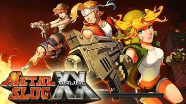 В Steam состоялся выход Metal Slug XX