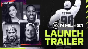 Состоялся релиз NHL 21 - EA Sports выпустила финальный трейлер симулятора