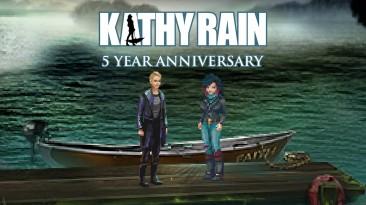 Юбилейный трейлер и подробности об Kathy Rain: Director's Cut