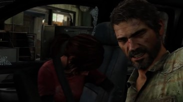 Game Over из The Last of Us