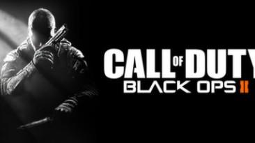 Call of Duty: Black Ops 2: Трейнер/Trainer (+2) [1.0.0.1] {Grom-Skynet}