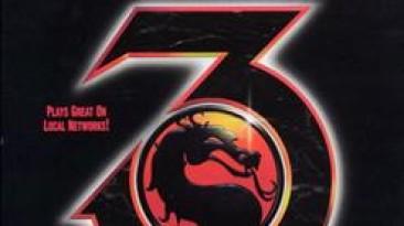Dan Forden - Mortal Kombat 3: The Game - OST (1997)