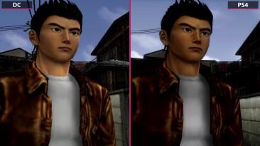 Shenmue - Dreamcast (1999) vs. PS4 HD-Port (2018) сравнение графики