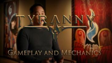 Рассказ о геймплейных механиках Tyranny