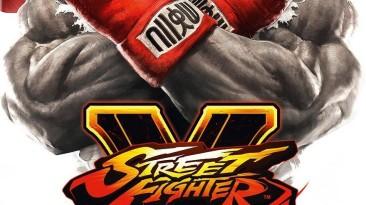 "Street Fighter 5 ""Pak Extractor"""