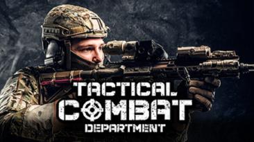 Пошаговая стратегическая игра Tactical Combat Department стала доступна в раннем доступе Steam