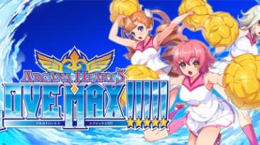 Arcana Heart 3 LOVE MAX. Cистемные требования