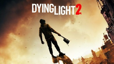 В Dying Light 2 могут появиться кросс-плей и микротранзакции