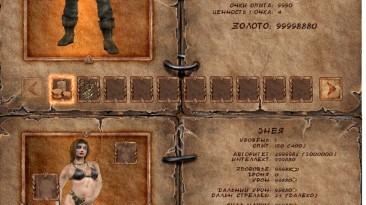 Ascension to the Throne & Valkyrie: Сохранение/SaveGame (По 3 разных сохранения)
