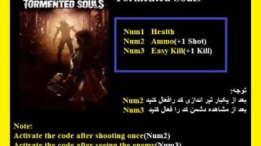 Tormented Souls: Трейнер/Trainer (+3) [1.0] {Abolfazl.k}