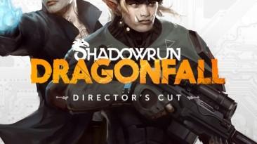 "Shadowrun Returns: Dragonfall Director's Cut ""Original Soundtrack / Официальный Cаундтрек"""